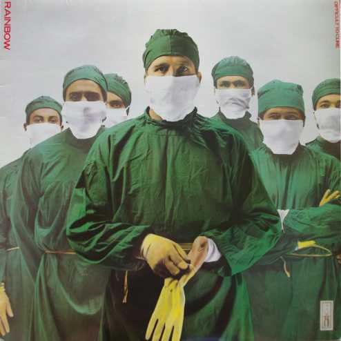 Rainbow Difficult To Cure 1981