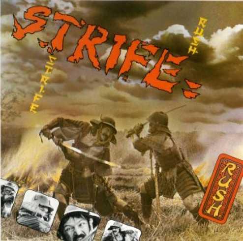 Rush Strife  1975